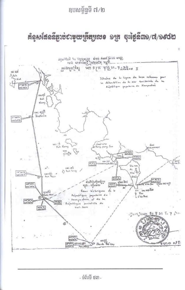 Khmer-Viet border mark56