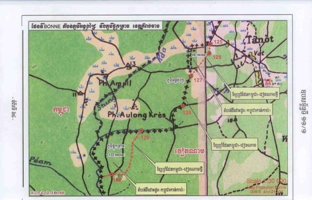 Khmer-Viet border mark67