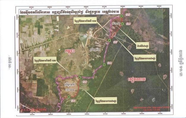 Khmer-Viet border mark69
