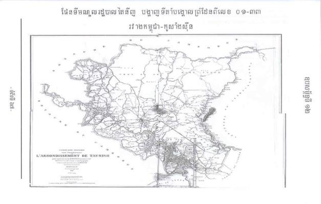 Khmer-Viet border mark70