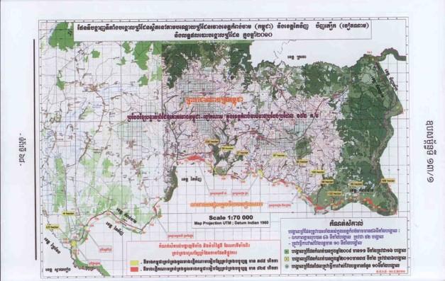 Khmer-Viet border mark71
