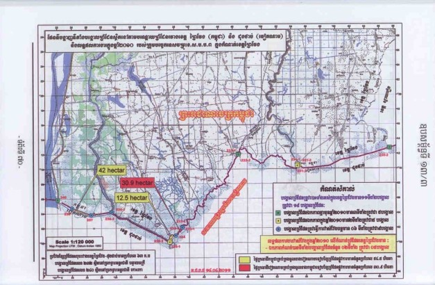 Khmer-Viet border mark73