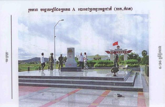 Khmer-Viet border mark79