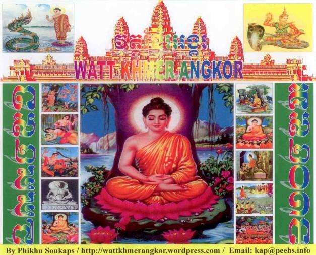 Watt Khmer Angkor30052013