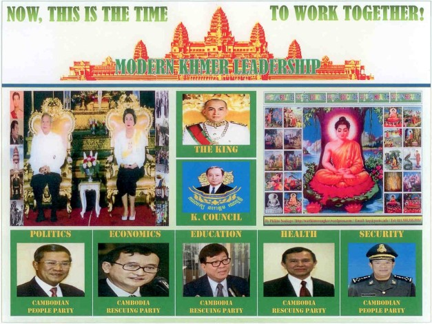 Modern Khmer Leadership05