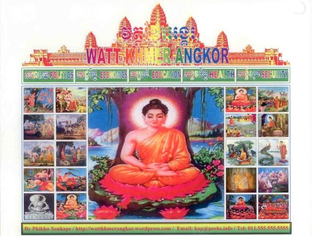 Watt Khmer Angkor04062013