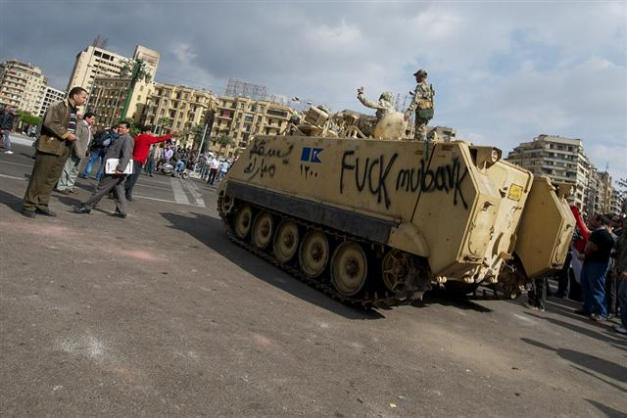 Egypt-day-of-revolt