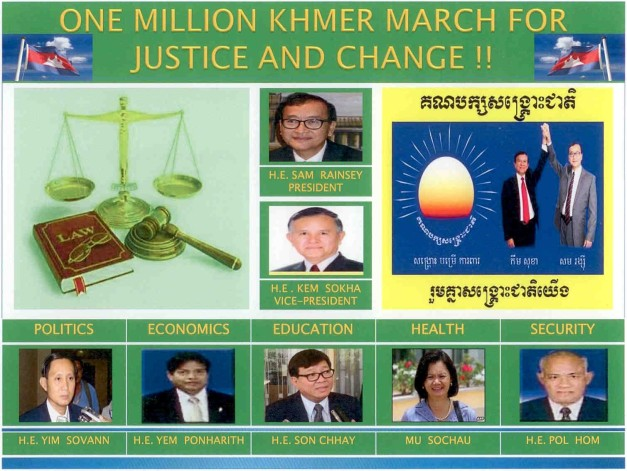 ONE MILLION KHMER MARCH FOR JUSTICE AND CHANGE.01