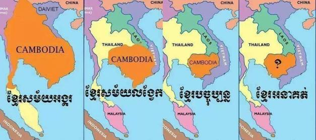 Cambodia Map by unknown