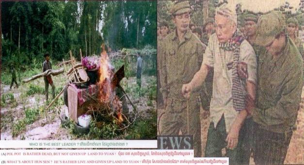 Pol Pot Dead01