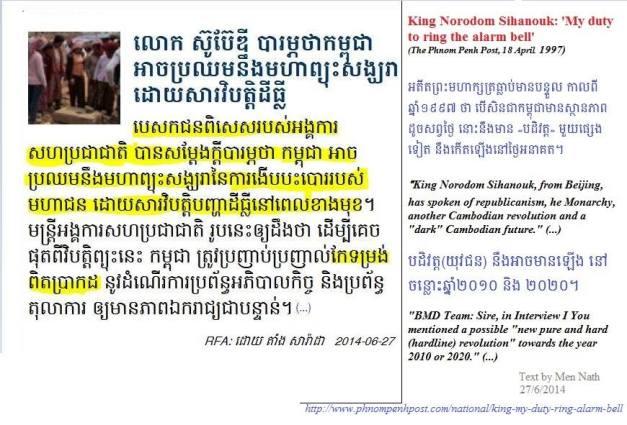Kampuchea-Subadi and SomdechTa Opinions