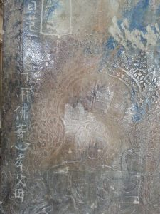 Vandalism On Angkor Wat-04
