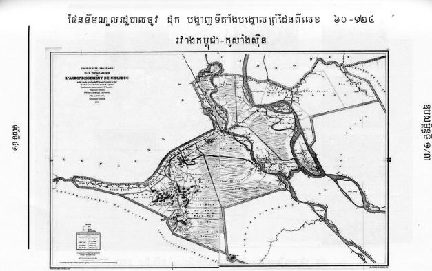 Border Den Kork Khmer010 (2)