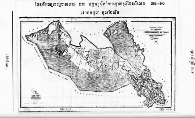Border Den Kork Khmer010