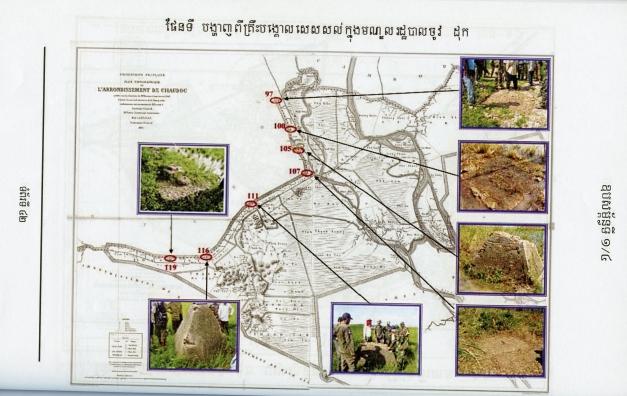 Border Den Kork Khmer015