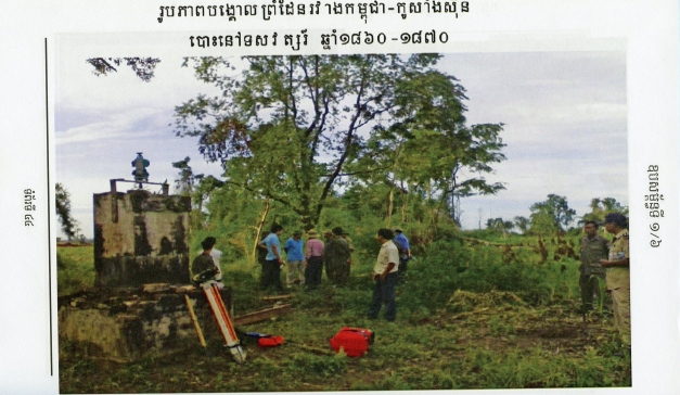 Border Den Kork Khmer017