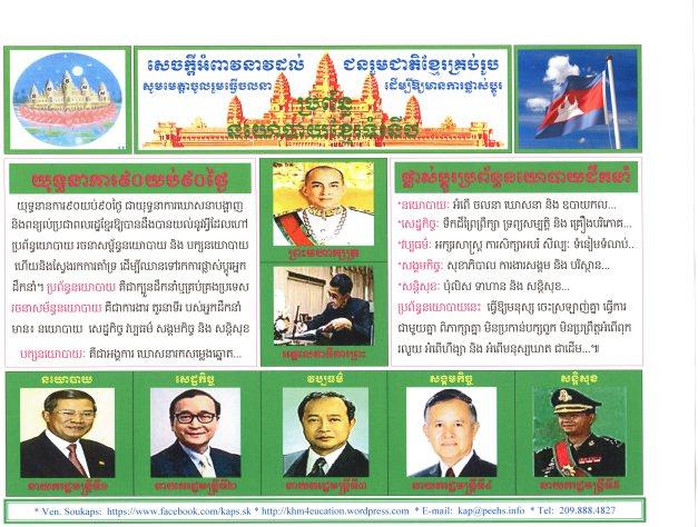 Kaps Political System 19072016001