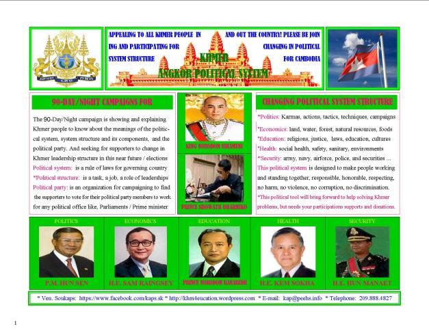 Khmer Angkor Political System-01-20160901