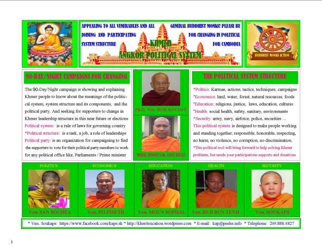 Khmer Angkor Political System-03-20160901