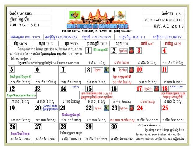 khmer-angkor-calendar-2017-k-e-r-06