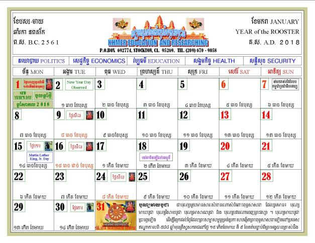 Khmer Angkor Calendar-218-Khmer Education and Researching-01