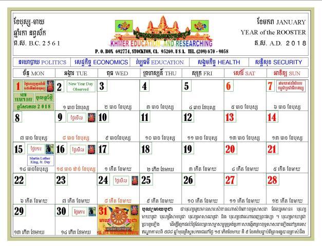 Kaps 2018 Calendar-01