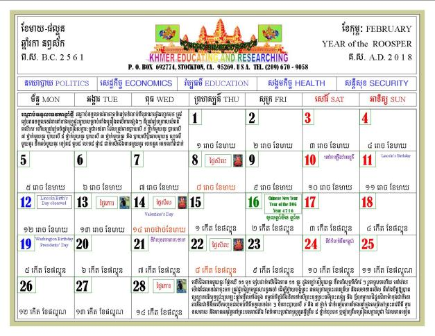 Kaps 2018 Calendar-02