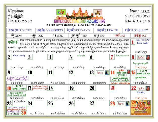 Kaps 2018 Calendar-04