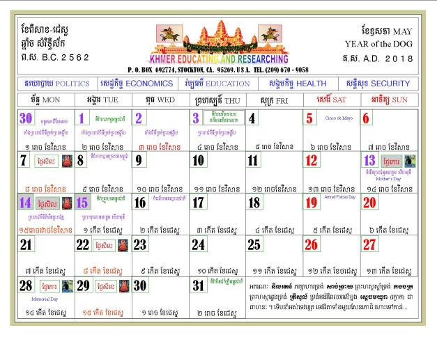Kaps 2018 Calendar-05
