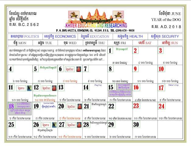 Kaps 2018 Calendar-06