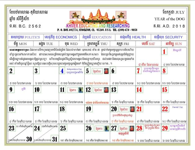 Kaps 2018 Calendar-07