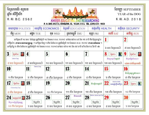 Kaps 2018 Calendar-09
