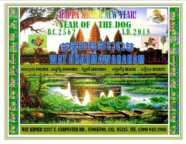 Kaps 2018 Calendar-DHARMAWARARAM