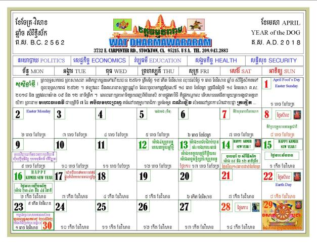 Kaps 2018 Calendar-Wat Dharmawararam