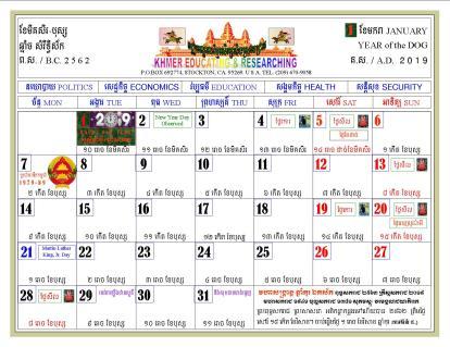 kaps 2019 calendar-kh-ed-01