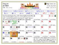 kaps 2019 calendar-kh-ed-02