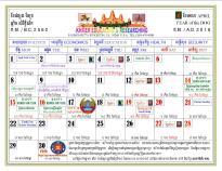 kaps 2019 calendar-kh-ed-04