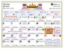 kaps 2019 calendar-kh-ed-05