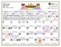 kaps 2019 calendar-kh-ed-06