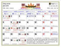 kaps 2019 calendar-kh-ed-07