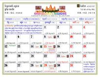 kaps 2019 calendar-kh-ed-08