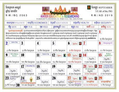 kaps 2019 calendar-kh-ed-09