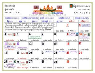 kaps 2019 calendar-kh-ed-11