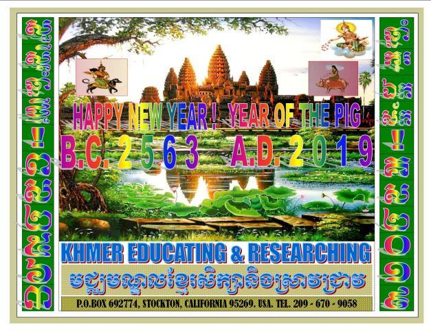 kaps 2019 calendar-kh-ed
